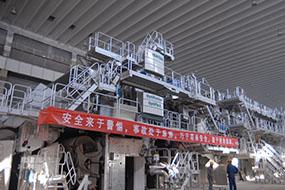 华泰70万吨铜板纸