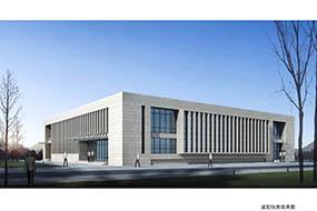 鲁北监狱项目项目概况