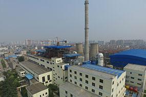 临沂市恒源热力有限公司2x70MW热水锅炉供热扩建改造项目