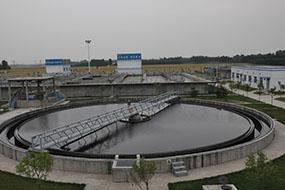 章丘市第三污水处理厂工程