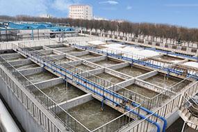 华泰纸业第二期污水处理项目