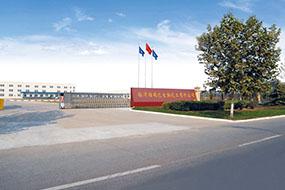 临沂福瑞达生物化工有限公司年产1千吨低聚木糖项目