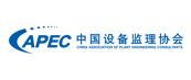 中国设备LOVEBET爱博体育官网协会